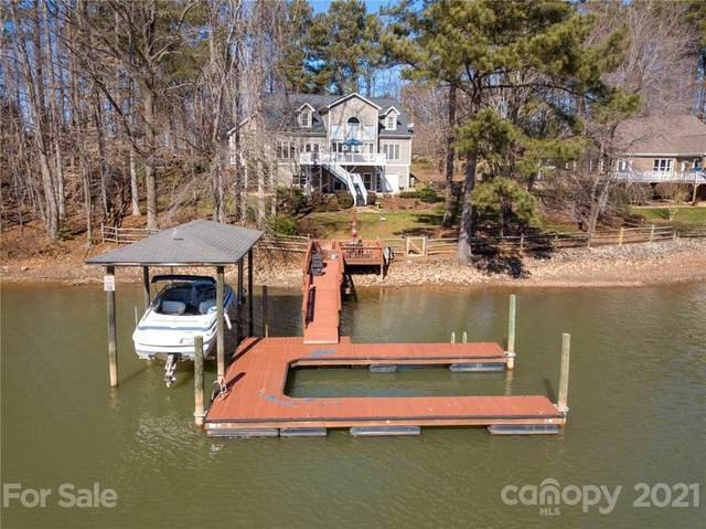 253 Bullfinch Road, Mooresville, NC 28117 (#3702041) :: DK Professionals Realty Lake Lure Inc.