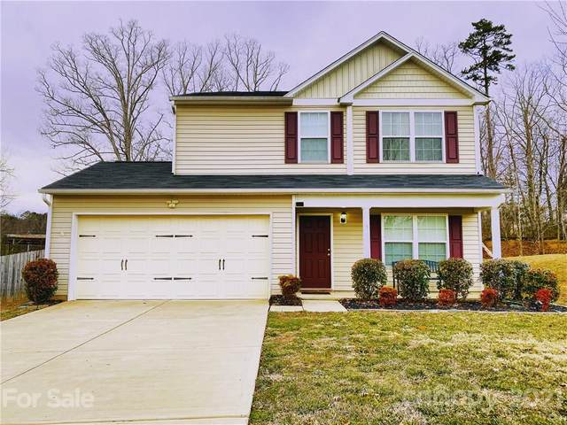 194 Valerie Drive, Lincolnton, NC 28092 (#3702316) :: IDEAL Realty