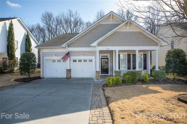360 Sand Paver Way, Fort Mill, SC 29708 (#3703659) :: Keller Williams South Park