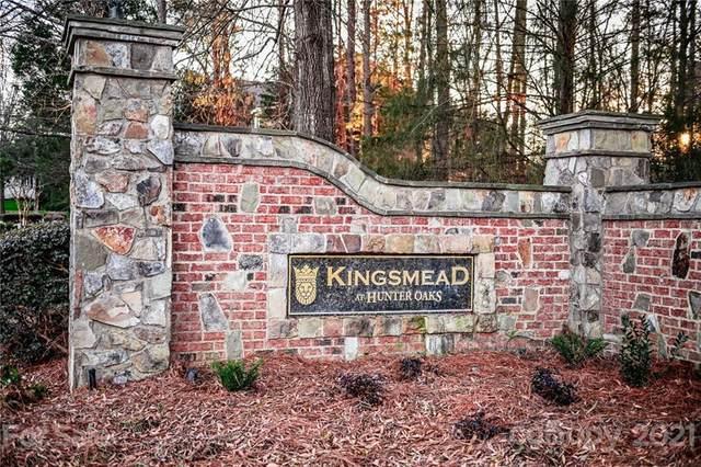 9102 Kingsmead Lane, Waxhaw, NC 28173 (#3704444) :: High Performance Real Estate Advisors