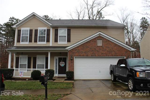 2012 Cornflower Lane, Indian Trail, NC 28079 (#3704623) :: Keller Williams South Park