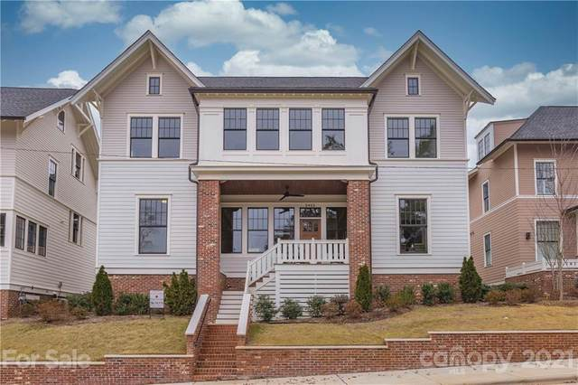 2422 Marshall Place, Charlotte, NC 28203 (#3705044) :: Burton Real Estate Group