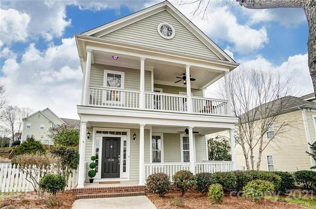 210 Wesleyan Drive, Mcadenville, NC 28101 (#3706067) :: Home and Key Realty