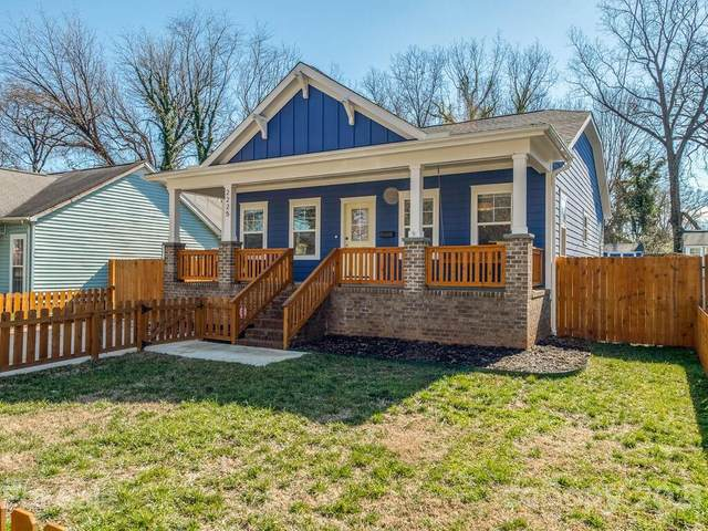 2225 Booker Avenue, Charlotte, NC 28216 (#3708763) :: Home and Key Realty
