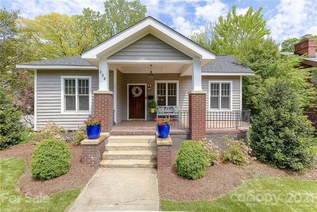 258 W Park Avenue, Charlotte, NC 28203 (#3709290) :: Lake Wylie Realty