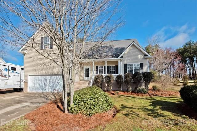 132 Farmdale Drive, Troutman, NC 28166 (#3710190) :: High Performance Real Estate Advisors