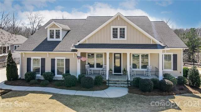 1116 Wessington Manor Lane, Fort Mill, SC 29715 (#3711021) :: Mossy Oak Properties Land and Luxury