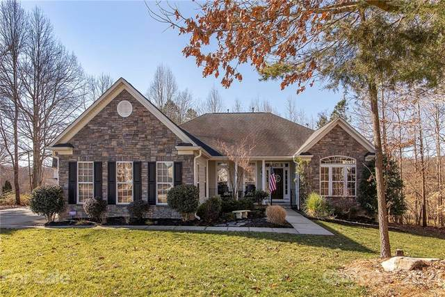 1310 Valhalla Drive, Denver, NC 28037 (#3712481) :: Scarlett Property Group