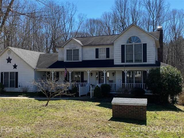 209 Deerfield Circle, Salisbury, NC 28147 (#3712753) :: TeamHeidi®