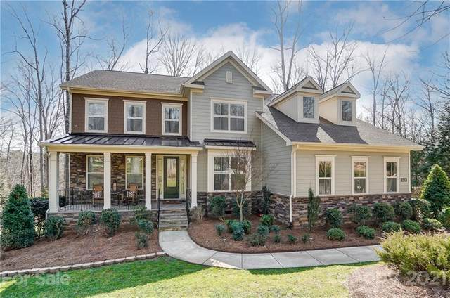 11726 Egrets Point Drive, Charlotte, NC 28278 (#3713173) :: Caulder Realty and Land Co.