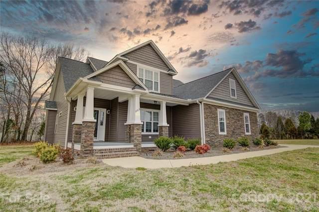 1163 N Devonpark Place, Salisbury, NC 28147 (#3713209) :: Love Real Estate NC/SC