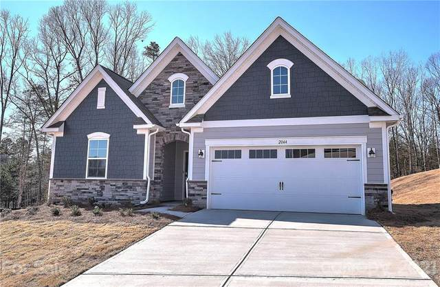 2044 Canova Drive, Mount Holly, NC 28120 (#3713291) :: DK Professionals Realty Lake Lure Inc.
