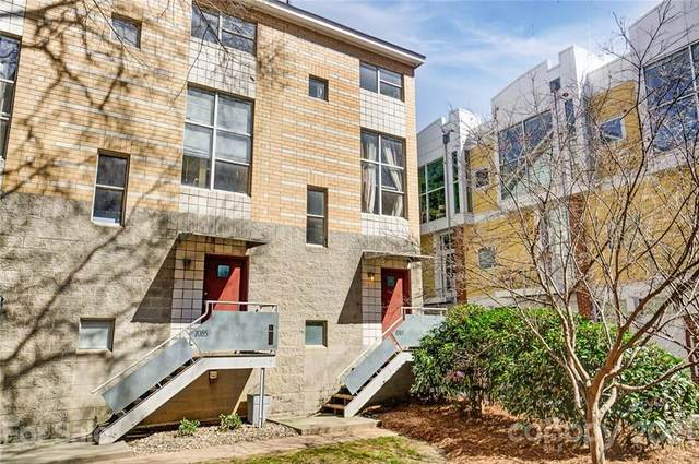 2087 Atherton Heights Lane, Charlotte, NC 28203 (#3715189) :: LePage Johnson Realty Group, LLC
