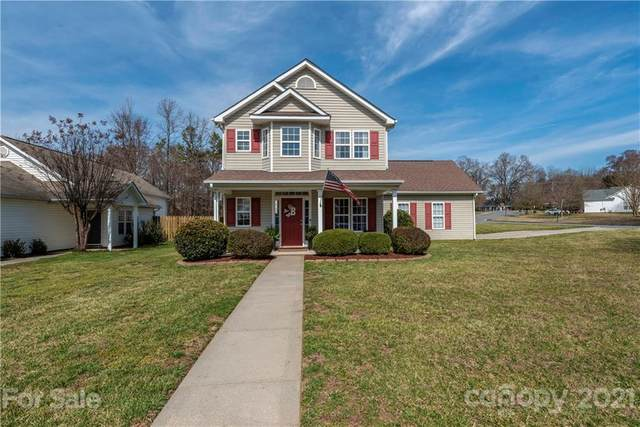 2243 Oakhurst Court, Kannapolis, NC 28081 (#3716200) :: The Snipes Team | Keller Williams Fort Mill