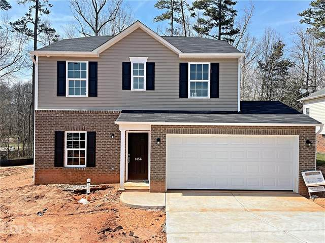 1456 Mayfair Drive, Conover, NC 28613 (#3717070) :: Keller Williams South Park