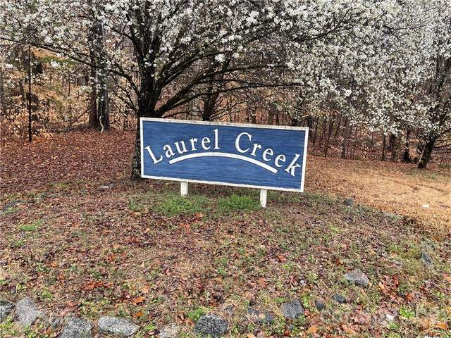 110 Laurel Creek Drive, Bessemer City, NC 28016 (#3719224) :: Caulder Realty and Land Co.