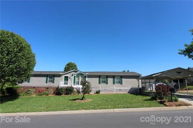 1160 Peppertree Drive, Mount Holly, NC 28120 (#3720459) :: Stephen Cooley Real Estate Group