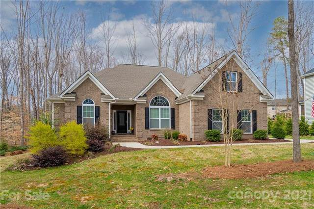 132 Harvest Wind Court, Mooresville, NC 28115 (#3721692) :: Rhonda Wood Realty Group