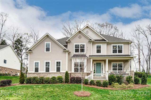 212 S Shore Drive, Belmont, NC 28012 (#3721758) :: Bigach2Follow with Keller Williams Realty