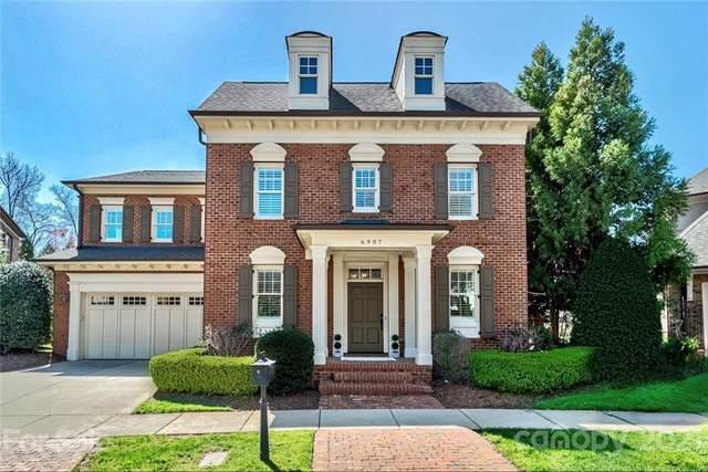 6907 Conservatory Lane, Charlotte, NC 28210 (#3722259) :: Austin Barnett Realty, LLC