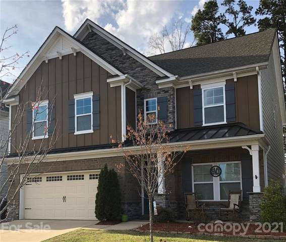 225 Blossom Ridge Drive, Mooresville, NC 28117 (#3722269) :: Carolina Real Estate Experts