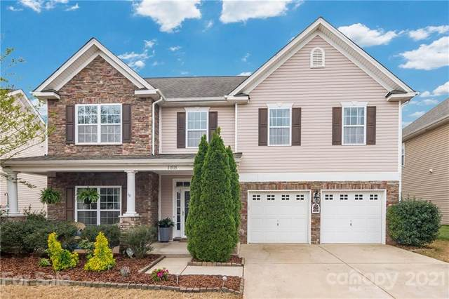 11515 Wilson Mill Lane, Pineville, NC 28134 (#3722494) :: Stephen Cooley Real Estate Group