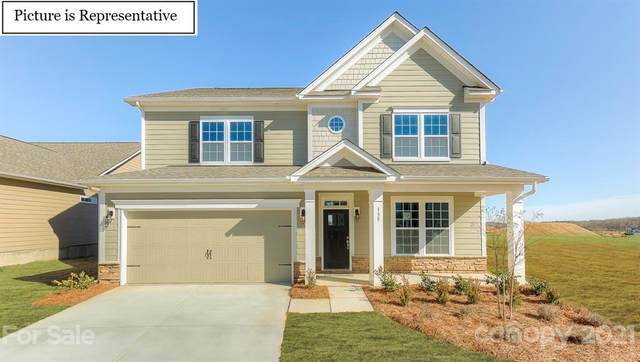 1020 Thoroughbred Drive, Iron Station, NC 28080 (#3723056) :: The Snipes Team | Keller Williams Fort Mill