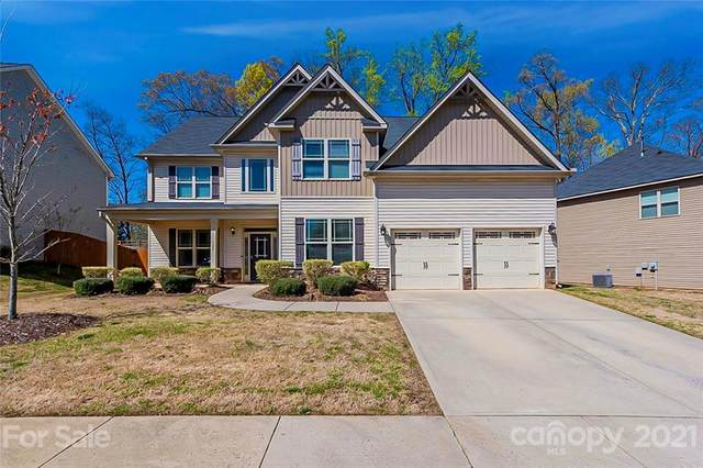 197 Wellshire Street, Mooresville, NC 28115 (#3725793) :: Scarlett Property Group