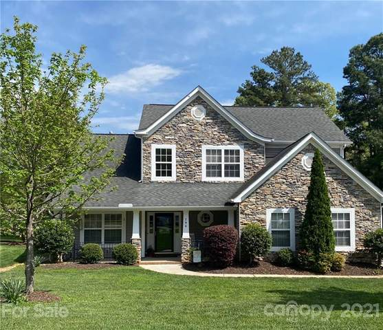 796 Seipel Drive, Denver, NC 28037 (#3727572) :: The Mitchell Team