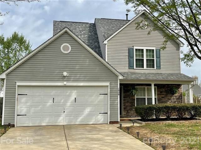 1920 Lexington Avenue, Monroe, NC 28112 (#3727755) :: Cloninger Properties