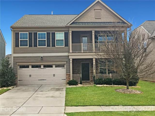 2080 Waverly Court, Lancaster, SC 29720 (#3727801) :: The Ordan Reider Group at Allen Tate