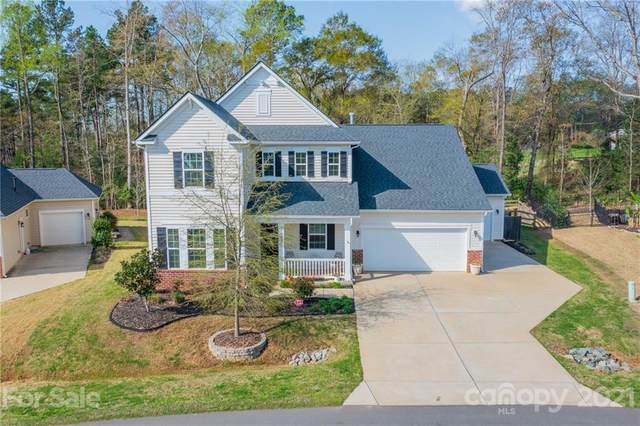 709 Ardent Trail, Belmont, NC 28012 (#3727871) :: LKN Elite Realty Group | eXp Realty