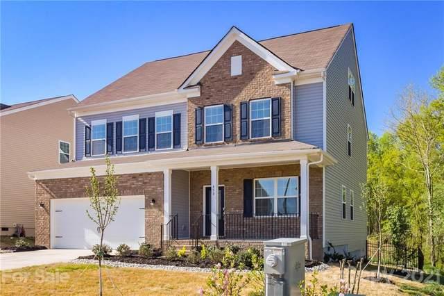 458 Zoe Bee Drive, Clover, SC 29710 (#3728243) :: Scarlett Property Group