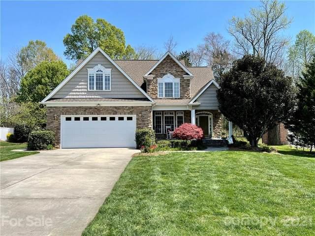 7837 Tottenham Drive, Harrisburg, NC 28075 (#3728397) :: LePage Johnson Realty Group, LLC