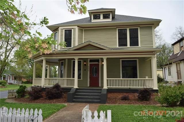 530 Monroe Street, Salisbury, NC 28144 (#3729672) :: High Performance Real Estate Advisors