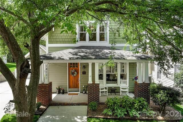 14131 Garden District Row, Huntersville, NC 28078 (#3730312) :: Puma & Associates Realty Inc.