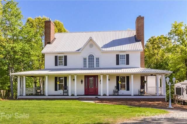 7515 E Highway 218 Highway, Marshville, NC 28103 (#3730473) :: Stephen Cooley Real Estate Group