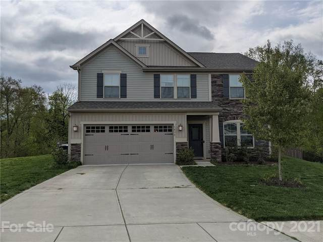 1839 Mill Creek Lane SW, Concord, NC 28025 (#3731305) :: The Premier Team at RE/MAX Executive Realty