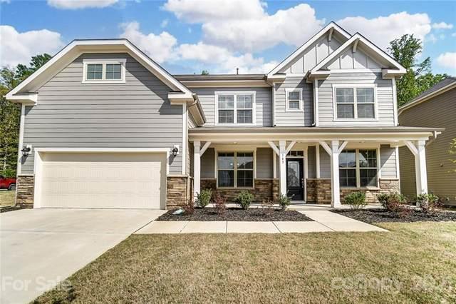 343 Pleasant View Lane SE, Concord, NC 28025 (#3731383) :: The Sarver Group