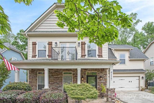 4117 Cedar Point Avenue, Stallings, NC 28104 (#3733340) :: Stephen Cooley Real Estate Group