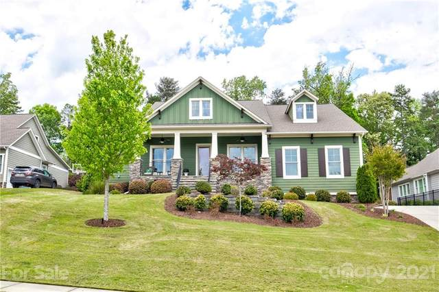 1133 Wessington Manor Lane, Fort Mill, SC 29715 (#3733982) :: Stephen Cooley Real Estate Group