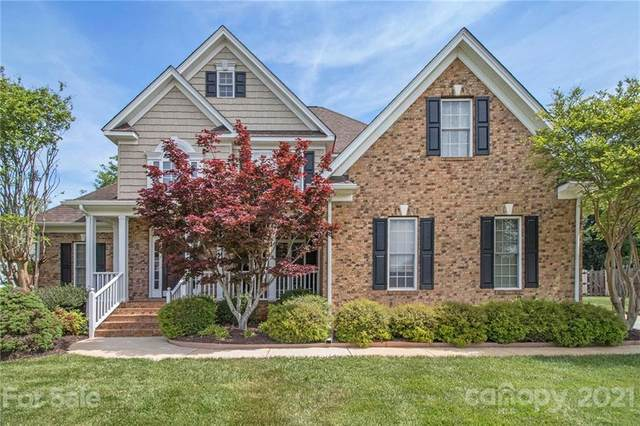1590 Worthington Crossing, Rock Hill, SC 29732 (#3734897) :: Stephen Cooley Real Estate Group