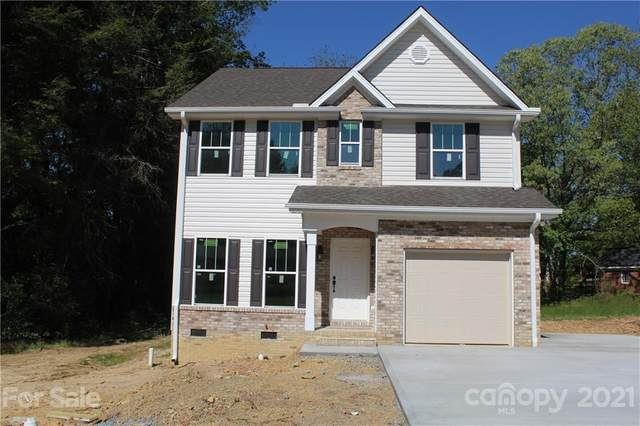 2045 13th Street NE, Hickory, NC 28601 (#3736247) :: Stephen Cooley Real Estate Group