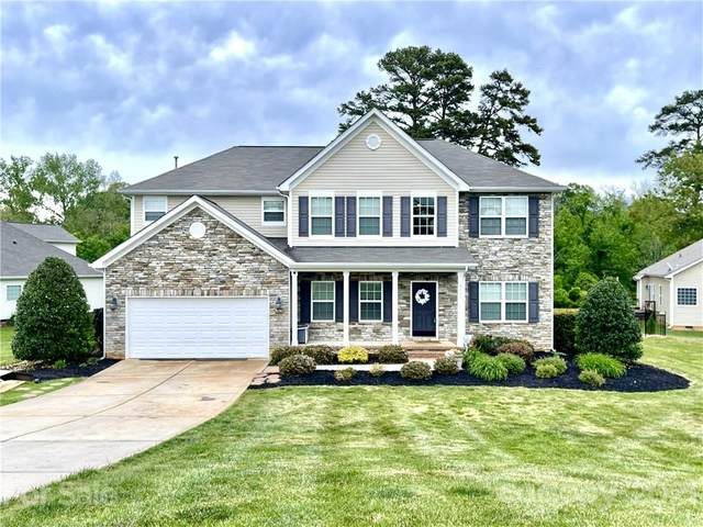 4100 Hay Meadow Drive, Mint Hill, NC 28227 (#3736332) :: Stephen Cooley Real Estate Group