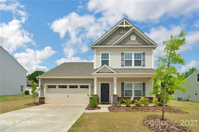 1024 Brooksland Place, Waxhaw, NC 28173 (#3736876) :: LKN Elite Realty Group | eXp Realty