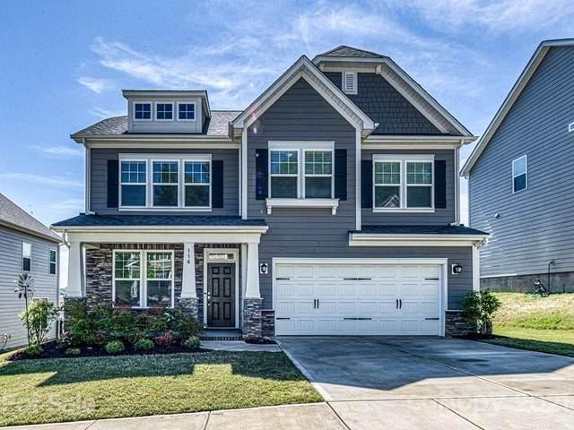 116 Cramerton Mills Parkway, Cramerton, NC 28032 (#3737323) :: Homes with Keeley | RE/MAX Executive