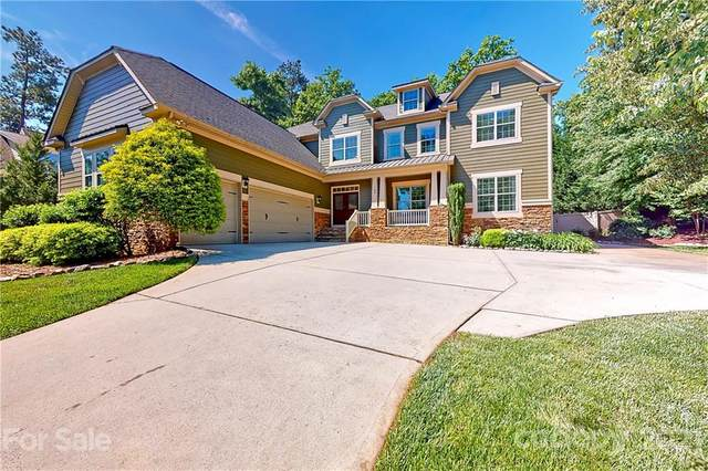 166 Wilson Lake Road, Mooresville, NC 28117 (#3737983) :: Cloninger Properties