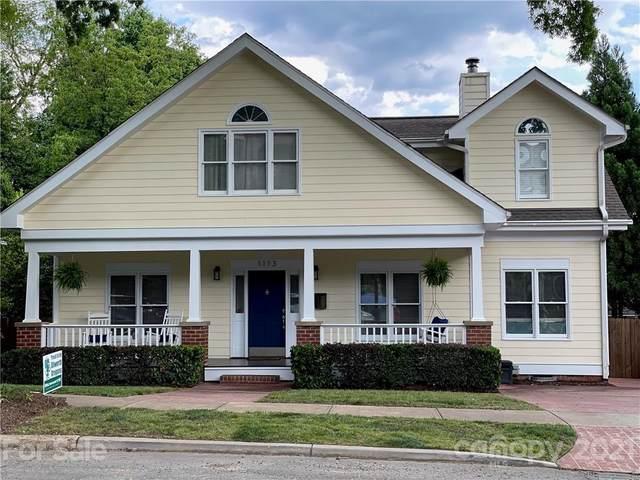 1113 Euclid Avenue, Charlotte, NC 28203 (#3739104) :: Keller Williams South Park