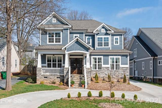 733 Ideal Way, Charlotte, NC 28203 (#3739832) :: Burton Real Estate Group