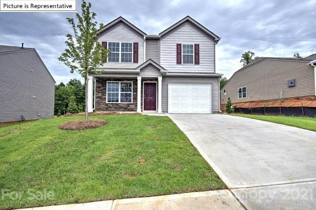 8047 Starnes Randall Road, Charlotte, NC 28215 (#3740278) :: DK Professionals